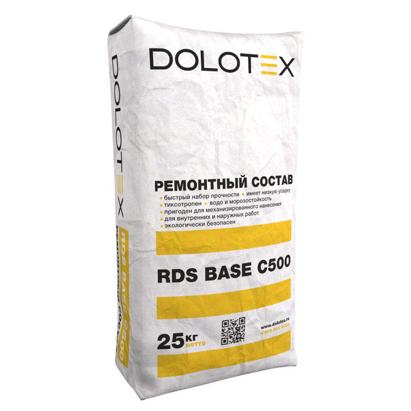 DOLOTEX RDS BASE С500