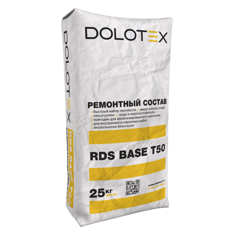 DOLOTEX RDS BASE Т50