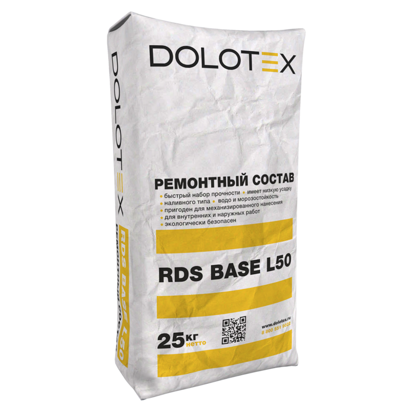 DOLOTEX RDS BASE L50