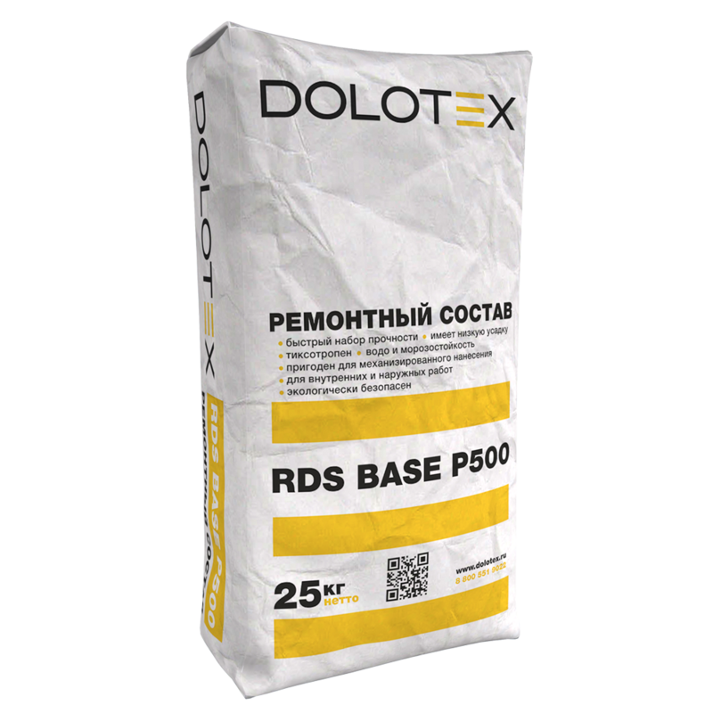 DOLOTEX RDS BASE Р500